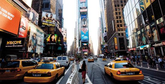 자본의 세계화 굿바이 뉴욕?