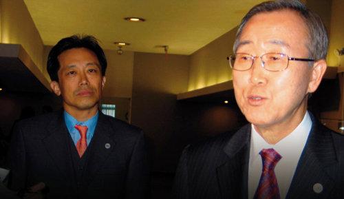 반 총장이 한국인만 편애한다고?