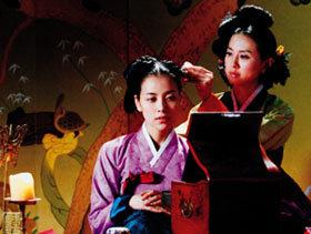 멜로와 방중술 조선시대 퓨전사극