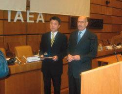 IAEA 최고 공로상 한국 원자력의 쾌거