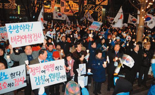 BBK 수사 항의 촛불시위, 꺼진 불 되살리기?