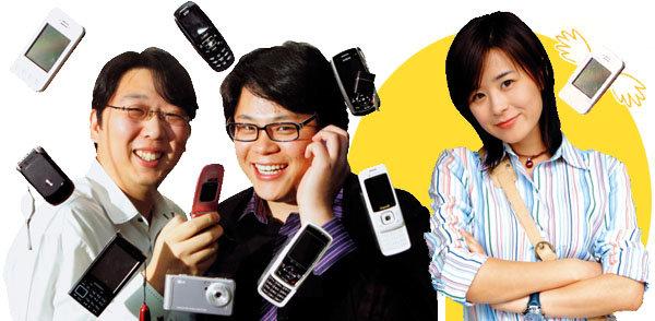 그깟 휴대전화냐, 3대는 기본이냐