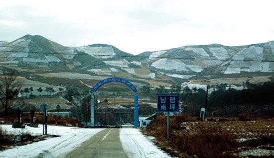 영토 분쟁? 북한 경제 장악 노린다