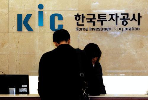 300억 달러 큰손 한국투자공사 세계 금융계에 명함 내밀다