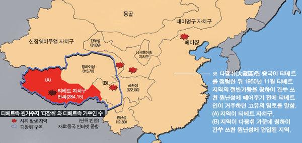 티베트 독립 외침 또 피로 물들다
