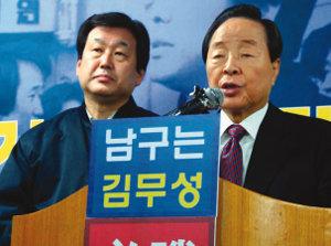 [부산 남을-정태윤vs김무성 vs 박재호] 무소속  개인기냐 與 프리미엄이냐