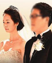결혼 유통기한 겨우 2년? 이혼드라마 찍나