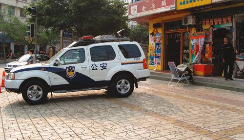 """고립과 감시의 땅 티베트 """"…"""""""