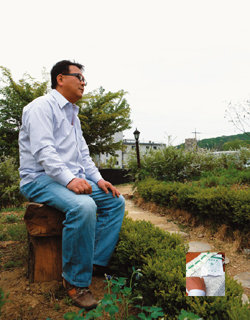 '공포와 분노' 美서 억울한 옥살이 11일