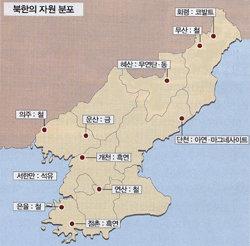 중국에 넘어가는 '北韓의 자원주권'