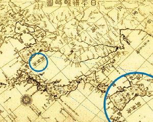 東海 이름 침략 일본은 당장 멈춰라!