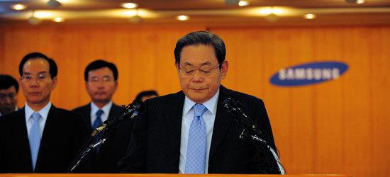 퇴장선언 이건희 회장 삼성공화국의 제우스