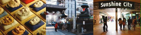 도덴아라카와센 승차 도쿄 골목길 흥미만점 유람