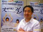 """""""제작자 인맥 덕 스타 캐스팅 성공"""""""