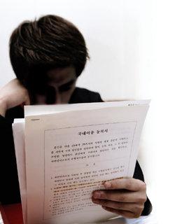 """美서 국내로 교도소 옮겼는데 """"형기 3년 더…"""" 날벼락"""