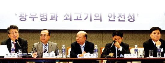 소문난 '광우병 전문가' 허당 의혹