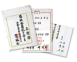 """""""동네서 세금 안 걷히면 내 월급 두세 달 밀렸지"""""""