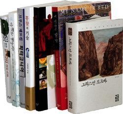 Chapter2 방콕족을 달래는 책