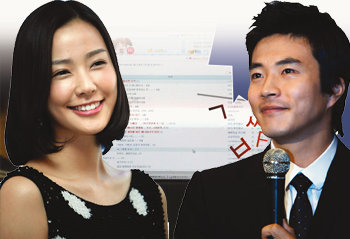권·손 커플 결혼 발표 '묘한 후폭풍'