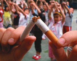 여름휴가 특명! 담배 끊기 대작전