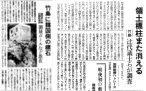 경북도, 한심한 독도 역사 지우기