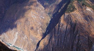 경이로운 협곡 따라 환상의 트레킹