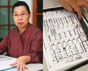 야스쿠니 반대 단체 등록 거부 외교통상부, 일본 눈치 보나