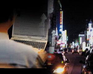 '탕치기 VS 온라인 수배'… 유흥가가 뿔났다
