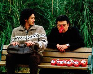 백수와 살인자, 도쿄 뒷골목을 가다
