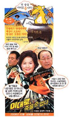 쌀 먹다 급체한 투잡스 공무원들