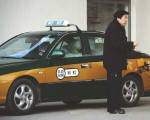 잇따른 택시 파업, 조화사회 흔들