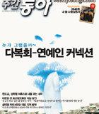 이한호 前 총장 '제2롯데월드 불가론' 신선