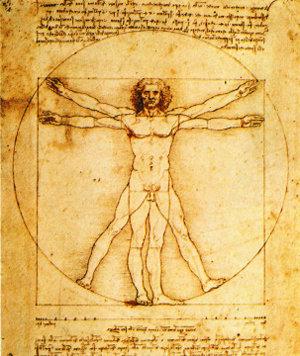 세종대왕도 열공했던 수학 언제나 문명의 상징