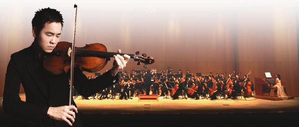 음악회와 함께 굿바이 2008