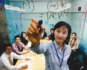 세상 바꾸는 수학의 힘