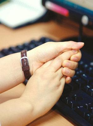 털장갑도 무색한 '그대의 찬 손'