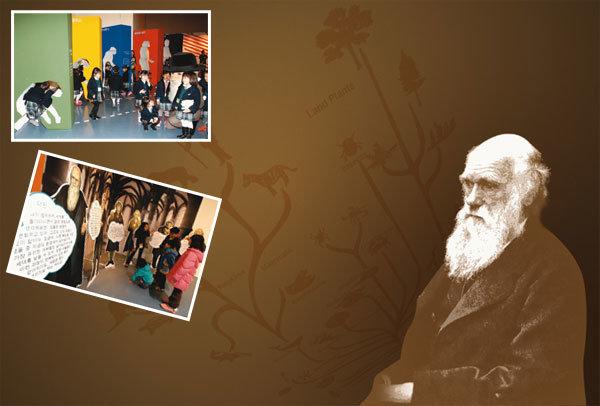 찰스 다윈, forever!