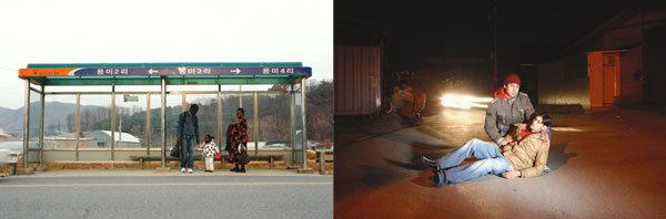 한국 사회가 만들어낸 이미지들