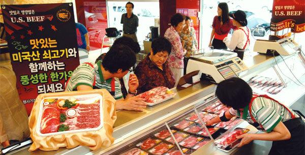 미국산 쇠고기 철저한 '4중 검역'
