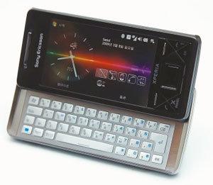 중독성 있는 스마트폰 '엑스페리아 X1'