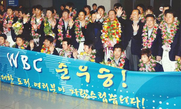 WBC 결승에서 일본에 졌지만 야구 세계 랭킹은 한 수 위 외