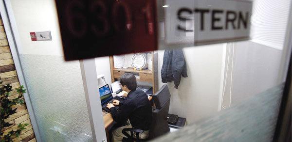 30년 잘나가는 '1인 기업' 재테크·자기관리 달인 되기