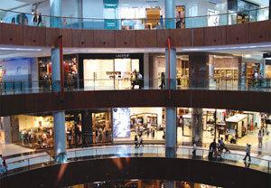 세계 최대의 쇼핑몰 혹은 키클롭스적 환상