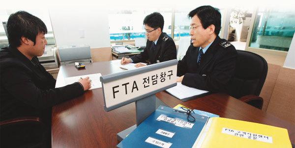 자유무역(FTA)으로 관세 줄이고 통관면제(AEO)로 수출경쟁력 키운다