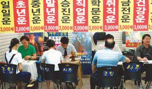 한국인, 관상에 빠지는 이유는?