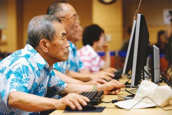 인터넷 서핑, 그까이 꺼!