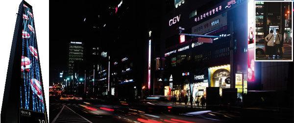 디지털 놀거리야, 도시 갤러리야?