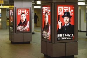 '라쇼몽'에서 '오쿠리비토'까지 영화로 읽는 일본 미학