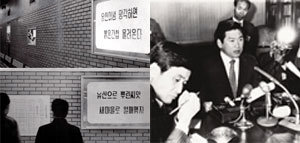 """""""독재체제 확립 '적대적 공존'… 北, 대화하며 '박정희' 고립 시도"""""""