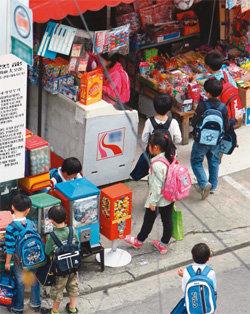 유해환경 '아이들 습격 사건'